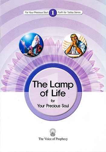 Lesson 1, The Lamp of Life